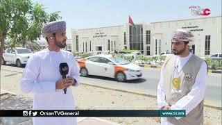 ربط مباشر من ولاية #صحار بمحافظة شمال الباطنة للحديث حول الطرق المتبعة لتنظيم عمل المسالخ في رمضان