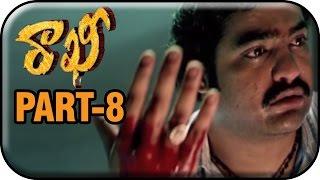 Rakhi Telugu Movie | Part 8/14 | Jr NTR | Ileana D'Cruz | Devi Sri Prasad - MANGOVIDEOS