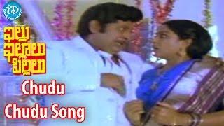 Chudu Chudu Song - Illu Illalu Pillalu Movie Songs - Vijayanand Songs, Urvashi Sharada, Visu - IDREAMMOVIES