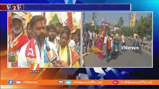 Prajakutami MLA Candidate Tulla Veerender Goud Face to Face on Winning Chances In Uppal | iNews - INEWS