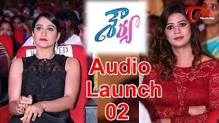 Shourya Movie Audio Launch    Manchu Manoj     Regina Cassandra    02 - TELUGUONE