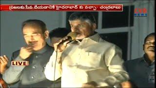 AP CM Chandrababu Naidu Road show LIVE | Gaddiannaram | CVR News - CVRNEWSOFFICIAL