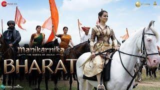 Manikarnika second song | 'भारत ये रहना चाहिए' गाने में दिखीं लक्ष्मीबाई के जीवन की झलक - ITVNEWSINDIA