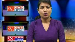 NEWS TIMES   JAMSHEDPUR DAILY HINDI LOCAL NEWS, DATED 20 7 2016,PART 1 - JAMSHEDPURNEWSTIMES