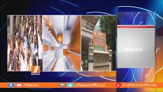 Karnataka Assembly Election Results Update | ప్రభుత్వ ఏర్పాటుకు కీలకంగా మారిన జేడీస్ | iNews - INEWS