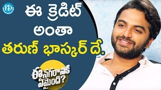 Vishwak Sen About Ee Nagaraniki Emaindi Movie Co-stars || Talking Movies - IDREAMMOVIES