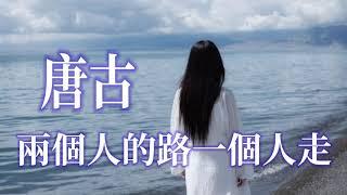 林憶蓮 Sandy Lam