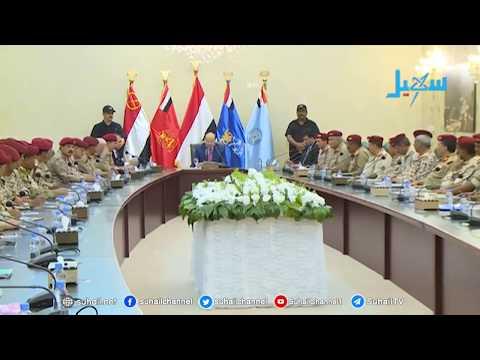 تقرير | بقاء قيادات الشرعية في الداخل اليمني وتعزيز حضور الدولة