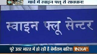 Swine Flu to Spread more due to unseasonal rain - INDIATV
