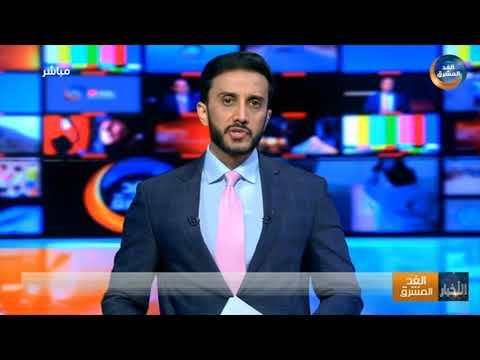 موجز أخبار الثانية مساءً | الانتقالي يناقش الإجراءات الكاملة لتطبيق إعلان حالة الطوارئ (19 سبتمبر)