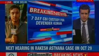 CBI Bosses War: Patiala House Court grants 7 day CBI custody for Devendra Kumar - NEWSXLIVE