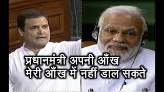 Pradhanmantri Apni Aankh Meri Ankh Mein Nahi Daal Sakte: Rahul Gandhi - ABPNEWSTV