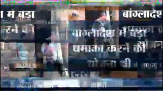 NIA chief arrives in Burdwan - INDIATV
