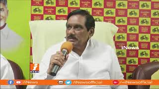 KE Krishnamurthy Gives Clarity On TDP And Congress Alliance | iNews - INEWS