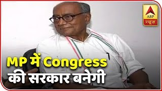 "Digvijay Singh says, ""There is no 'groupism' in MP Congress"" - ABPNEWSTV"
