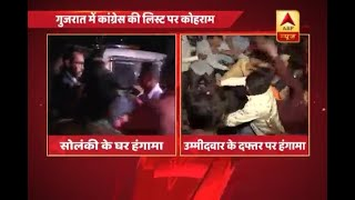 PAAS clashes with Congress over ticket distribution; get 2 tickets despite demand of 25 - ABPNEWSTV