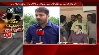 Hero Nandu Exclusive Interview over Drugs Case || Tollywood in Drugs Case || NTV - NTVTELUGUHD