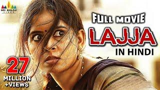 Lajja Full Movie   Hindi Dubbed Movies 2016   Latest Hindi Full Movies   Sri Balaji Video - SRIBALAJIMOVIES