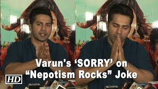 "Varun says 'SORRY' on ""Nepotism Rocks"" Joke - IANSLIVE"
