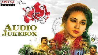 Lacchi Audio Songs Jukebox || Lacchi Songs || Jayathi, Tejdilip, Tejaswini | Eeswar - ADITYAMUSIC