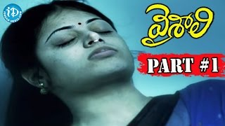 Vaishali Full Movie Parts 1 ||  Aadhi, Sindhu Menon, Nandhu, Saranya Mohan ||  Thaman. S - IDREAMMOVIES