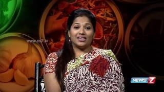 'Inippu Paruppu Pongal' helps to enhance memory power in kids | Unave Amirdham | News7 Tamil