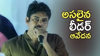 Pawan Kalyan Outstanding Emotional Speech About Uddanam Kidney Patients @ Ichchapuram | TFPC - TFPC