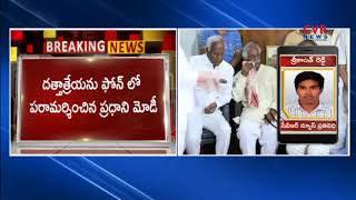 BJP Leaders Condolence to Bandaru Dattatreya Son's Demise | CVR NEWS - CVRNEWSOFFICIAL