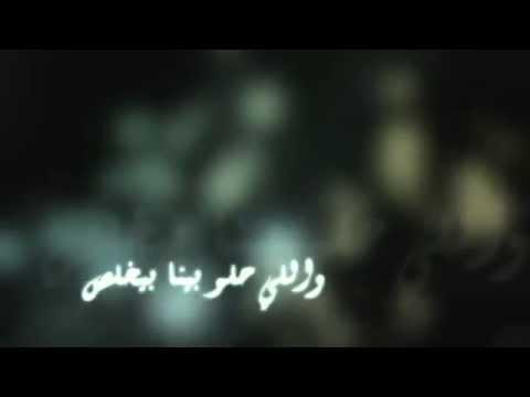 منه هاني - بتلوم عليا Menna Hany - Betloum Alia