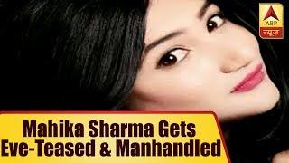 TV actress Mahika Sharma eve-teased during Puri Jagannath Yatra - ABPNEWSTV
