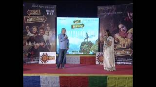 Yevade Subramanyam success meet - idlebrain.com - IDLEBRAINLIVE
