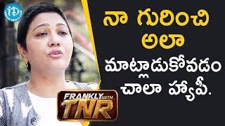 నా గురించి ఆలా మాట్లాడుకోటం చాలా హ్యాపీ. - Actress Hema || Talking Movies With iDream - IDREAMMOVIES