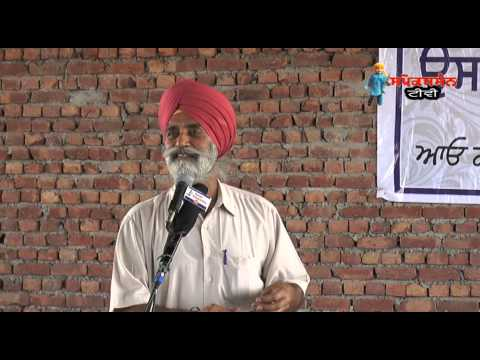 "<h1 id=""watch-headline-title"" class=""yt""><span id=""eow-title"" class=""watch-title  "" title=""UCHA DAR BABE NANAK DA (Meeting 17 August 2014)"" dir=""ltr"">UCHA DAR BABE NANAK DA (Meeting 17 August 2014)</span></h1>"