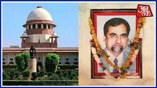 Judge Loya की मौत की जांच नहीं होगी; मामले में Supreme Court का फैसला - AAJTAKTV