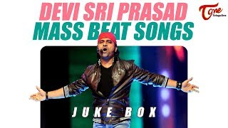 DSP Fast Beat Songs | Telugu Video Songs Jukebox | TeluguOne - TELUGUONE