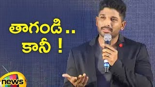 Allu Arjun Outstanding Speech At Traffic Awareness Program | Mango News - MANGONEWS