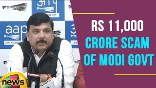Sanjay Singh Press Briefs on Rs 11,000 Crore Scam of Modi Govt | Mango News - MANGONEWS
