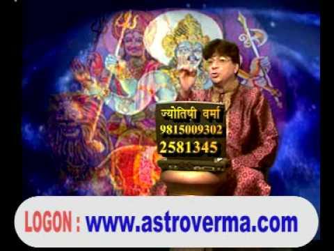 SHANI AMAVASYA 24-12-2011 PART-1 LALKITAB ASTRO-ASTROLOGER VERMA IN PANCHKULA /CHANDIGARH IN INDIA