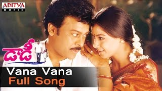 Vana Vana Full Song  ll Daddy Songs ll Chiranjeevi, Simran - ADITYAMUSIC