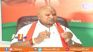 AP BJP Chief Kanna Lakshmi Narayana Exclusive Interview | iCounter | iNews - INEWS