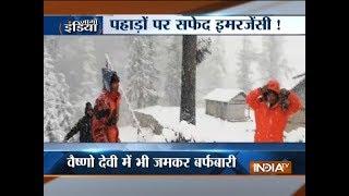 Fresh snowfall drapes Jammu & Kashmir, Uttarakhand, Himachal - INDIATV
