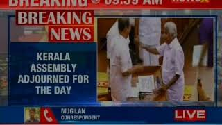 Kerala Assembly adjourned over protests by Opposition on Sabarimala - NEWSXLIVE