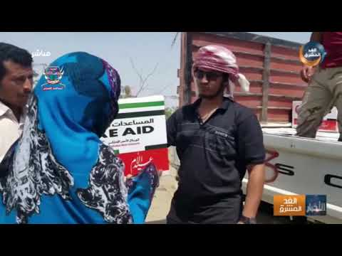الهلال الأحمر الإماراتي يقدم الهدايا لأمهات الشهداء في مديرية موزع بالساحل الغربي