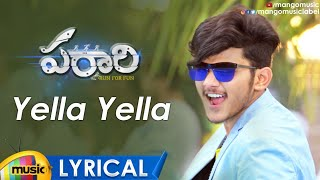 Parari Movie Songs | Yella Yella Lyrical Song | 2019 Latest Telugu Movie Songs | Mango Music - MANGOMUSIC