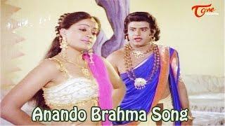 Bhargava Ramudu Movie Songs    Anando Brahma    Balakrishna    Vijayashanti - TELUGUONE