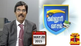 "Kalloori Vasal 28-05-2015 "" Opportunities in Architechture "" – Thanthi TV Show"