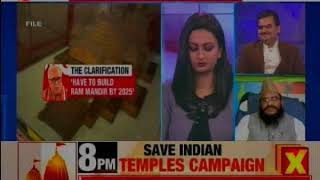 No Ram Mandir before 2019 set, will Supreme Court okay #MandirBy2025? - NEWSXLIVE