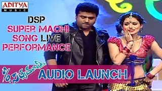 DSP Energetic Dance Performence on Super Machi Song S/o Satyamurthy Audio Launch LIVE - ADITYAMUSIC