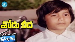 Thodu Needa Movie Scenes -  Sharadha Becomes Mad || Sobhan Babu, Raadhika - IDREAMMOVIES