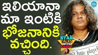 Ileana D'Cruz Came To My Home For Dinner - Rakesh Master || Star Talks With Sandy - IDREAMMOVIES
